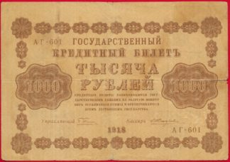 russie-1000-roubles-601-1918