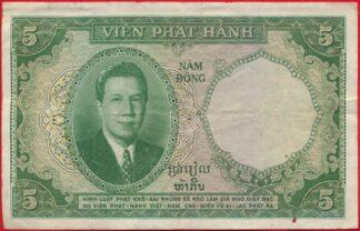 viet-nam-cambodge-cinq-piasres-4708