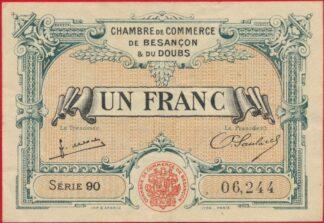 billet-necessite-chambre-commerce-un-franc-besancon-doubs-6244