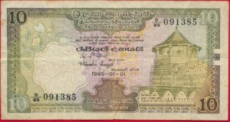sri-lanka-ceylan-10-rupees-1985-1385