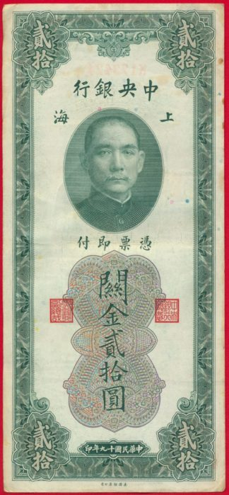 chine-20-gold-customs-19303424