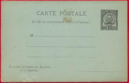 entier-postal-tunisie-regence-tunis-10-centimes-postes