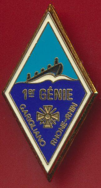 genie-1-er-regiment