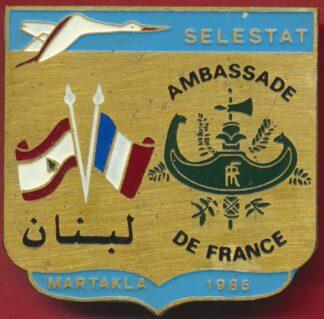 insigne-liban-beyrouth-ambassade-selestat-france-martakla-1986