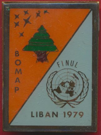 insigne-liban-beyrouth-finul-1979-bomap