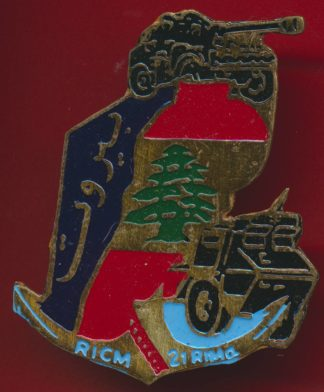 insigne-ricm-21-rima-beyrouth-liban
