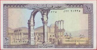 liban-10-livres-1335