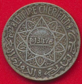 maroc-5-francs-1347-vs