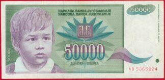 yougoslavie-5000-dinara-1992-5224