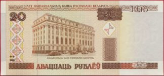 belarus-20-rublei-2000-2655