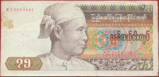birmanie-75-kyats-3445-vs