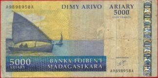 madagascar-5000-ariary-25000-francs-8958