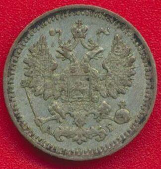 russie-5-kopecks-1897-vs
