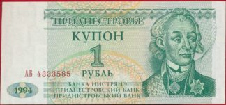 transnitrie-ruble-1994-3585