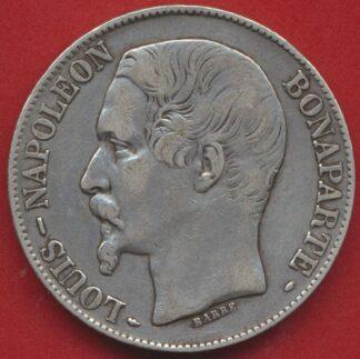 5-francs-louis-napoleon-bonaparte-1852-paris-vs