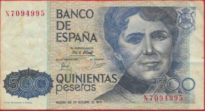 espagne-500-quinientas-pesetas-1979-4995