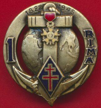 insigne--1-rima-regiment-infanterie-mfarine