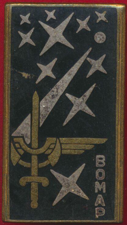 insigne-11-dp-division-parachutiste-bomap