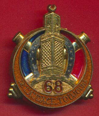 insigne-amicale-68-ra-regiment-artillerie-afrique