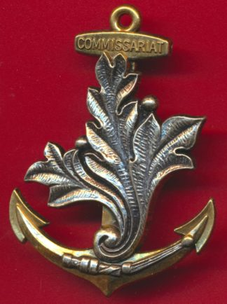 insigne-commissariat-forces-francaises-djibouti