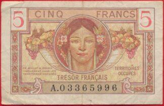 5-francs-tresor-1955-5996