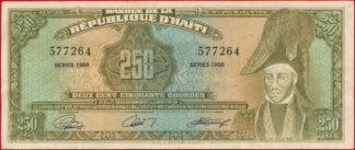 haiti-250-gourdes-1988-7264