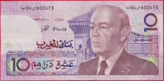 maroc-10-dirhams-1987-2473