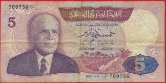 tunisie-cinq-5-dinars-1983-9756