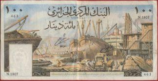 algerie-100-dinars-1-1-1964-1807