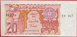 algerie-20-dinars-1983-5024