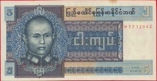 birmanie-5-kyats-2042