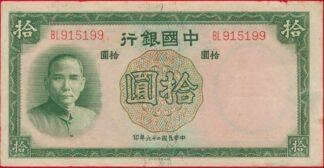 chine-10-yuan-1937-5199