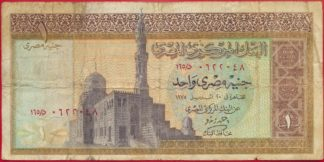 egypte-pound-