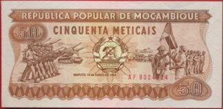 mozambique-50-meticais-1983-4924