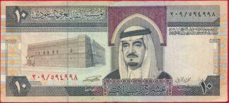 arabie-saoudite-10-riyal-4997