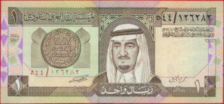 arabie-saoudite-riyal-2452