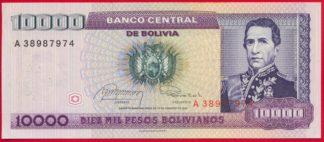 bolivie-1000-pesos-1984-7974