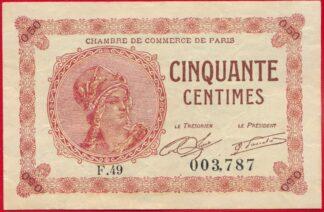 chambre-commerce-paris-50-centimes-3787