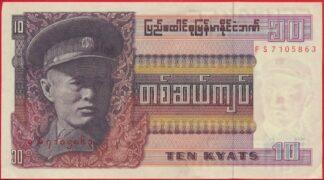 birmanie-10-kyats-5863