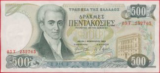 grece-500-drachmes-1983-2763