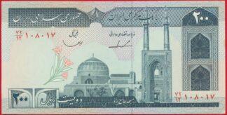 iran-200-rials-17