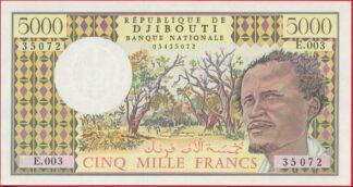 djibouti-5000-francs-5072