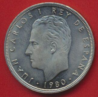 espagne-100-pesetas-1980-mundial