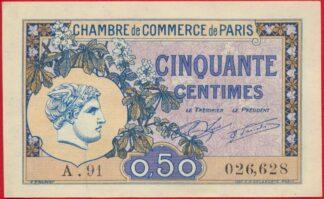 50-centimes-chambre-commerce-paris-6628