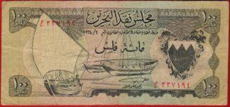 bahrein-100-fils