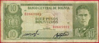 bolivie-10--bolivianos-7021