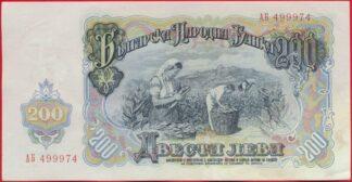 bulgarie-200-leva-1951-9974