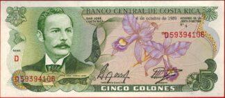 costa-rica-5-colones-1989-4106