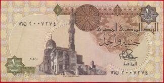 egypte-pound-