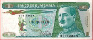 guatemala-quetzal-1987-5663